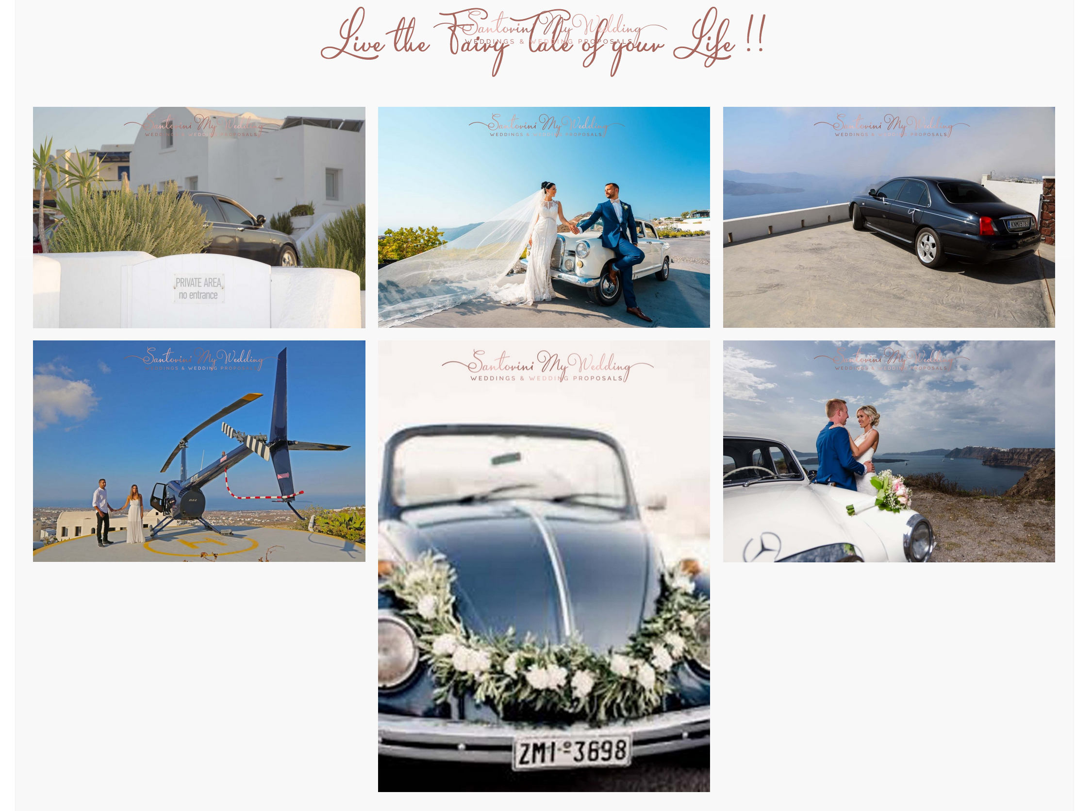 wedding cars Santorini